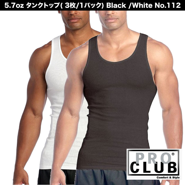 LA発のPRO CLUB Hip Hopを中心にLAストリートでの支持率No. 1 休日出荷可 卓抜 プロクラブ 3枚組 5.7oz PRO サイズS~XL タンクトップ 供え A-Shirts #112