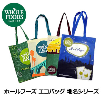 Whole Foods Bags Place Series Practice Bag And Your Tote Aholic Ping America Overseas Supermarket Organic