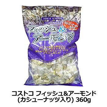 With Koss Toko Costco Koss Toko fish & almond (entering cashew nut) 360 g  fish nuts snacks unit packing snacks calcium nuts taste