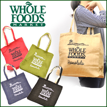 Whole Foods Tote Bag Jute Eco Tea And Your Practice Aholic Bags Ping America Overseas Supermarket Organic