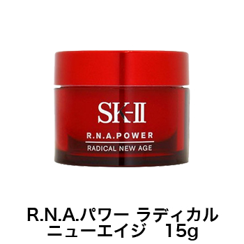 Under advantageous coupon distribution! It is / S K2 SK-II R N A  until  April 26 Power radical New Age 15 g beauty emulsion RNA face cream humidity
