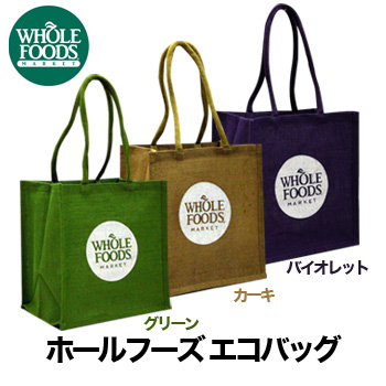 Whole Foods Tote Bag Jute B Tea And Your Practice Aholic Bags Ping America Overseas Supermarket Organic