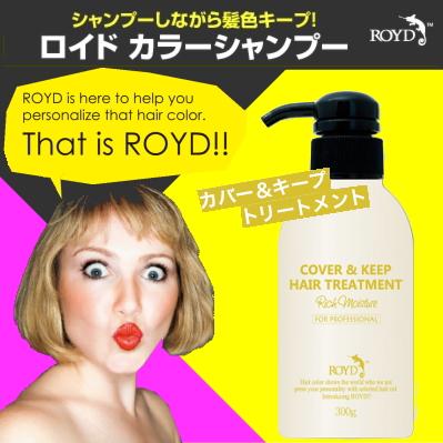◆ · 勞埃德 · 色洗髮香波! • 色洗髮水灰頭髮顏色泡沫洗髮香波彩色洗髮水紫色粉紅色的銀漂白劑洗髮水顏色頭髮顏色灰超過 5400 日元!