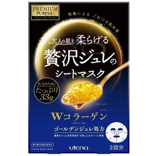 [] 3 (溢價 Presa 金 Jul 面膜面膜,歐蒂娜 Presa 臉歐蒂娜美容化妝品香水面具面罩面具表表面膜) 超過 5,400 日元!
