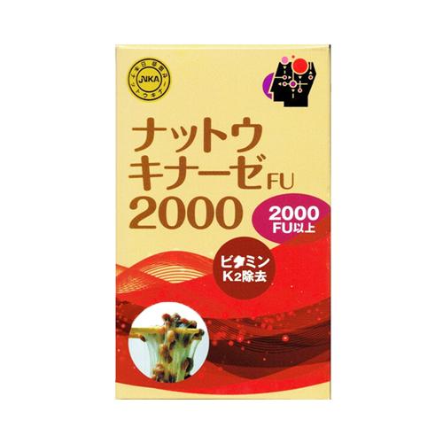 【送料無料】 日本生物科学研究所 ナットウキナーゼ2000(リニューアル)FU 2個セット ナットウキナーゼ サプリ 納豆キナーゼ