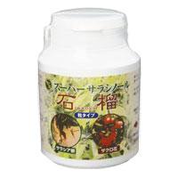 300粒スーパーサラシノール石榴 300粒, 表札屋ドットコム:a84b68d6 --- officewill.xsrv.jp