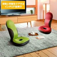 姿勢矯正 椅子 自宅 クッション ストレッチ 座椅子 勝野式 美姿勢習慣コンフォート