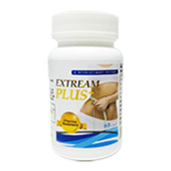 【送料無料】エクストリームプラス - Extream Plus+ - [3個セット]