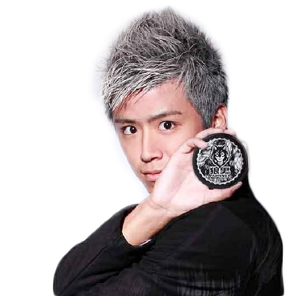 【送料無料】 イースマイル 狼男のヘアワックス 85g 3個セット シルバーワックス 銀髪 シルバーアッシュ ワックス