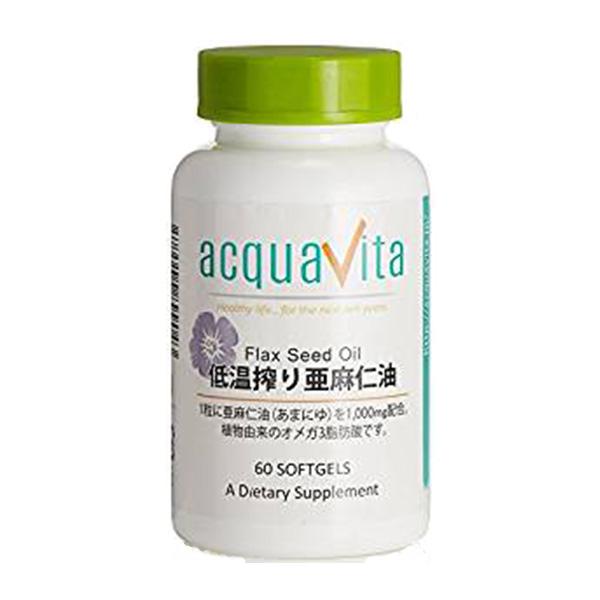 [aquavita(アクアヴィータ) 低温絞り 亜麻仁油 (20個セット)]