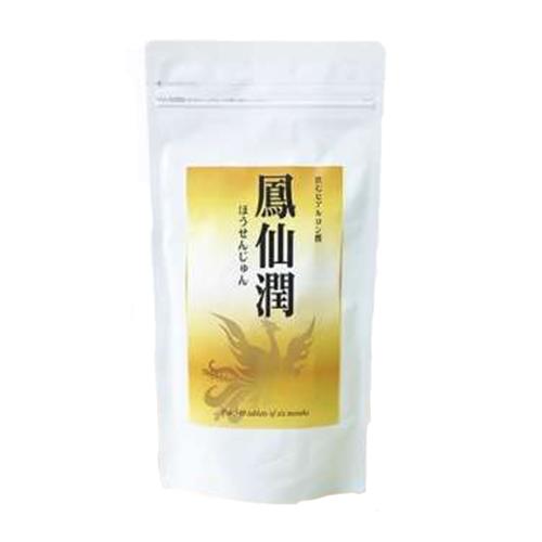 [2個セット][鳳仙潤 飲むヒアルロン酸(162g(300mg×540粒))](ヒアルロン酸 サプリ 保湿ケア 潤い 美容 サプリメント ヒアルロン酸 健康 サプリ スキンケア 乾燥 保湿ケア)