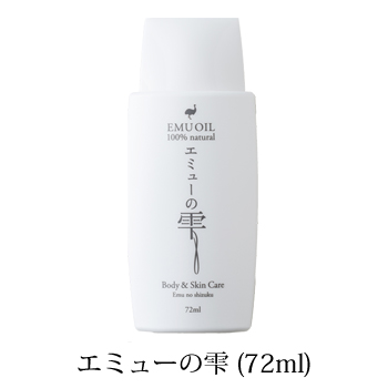 エミューの雫 72ml(2個セット), Shop-Polori:c6fccdd1 --- officewill.xsrv.jp