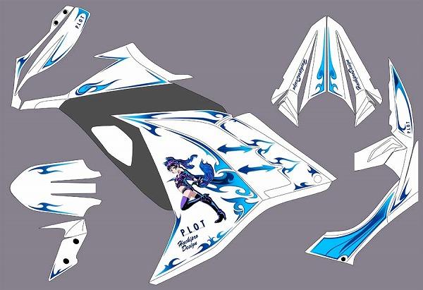 プロト×ハチプロデザインデカールキットプロトたんブルー