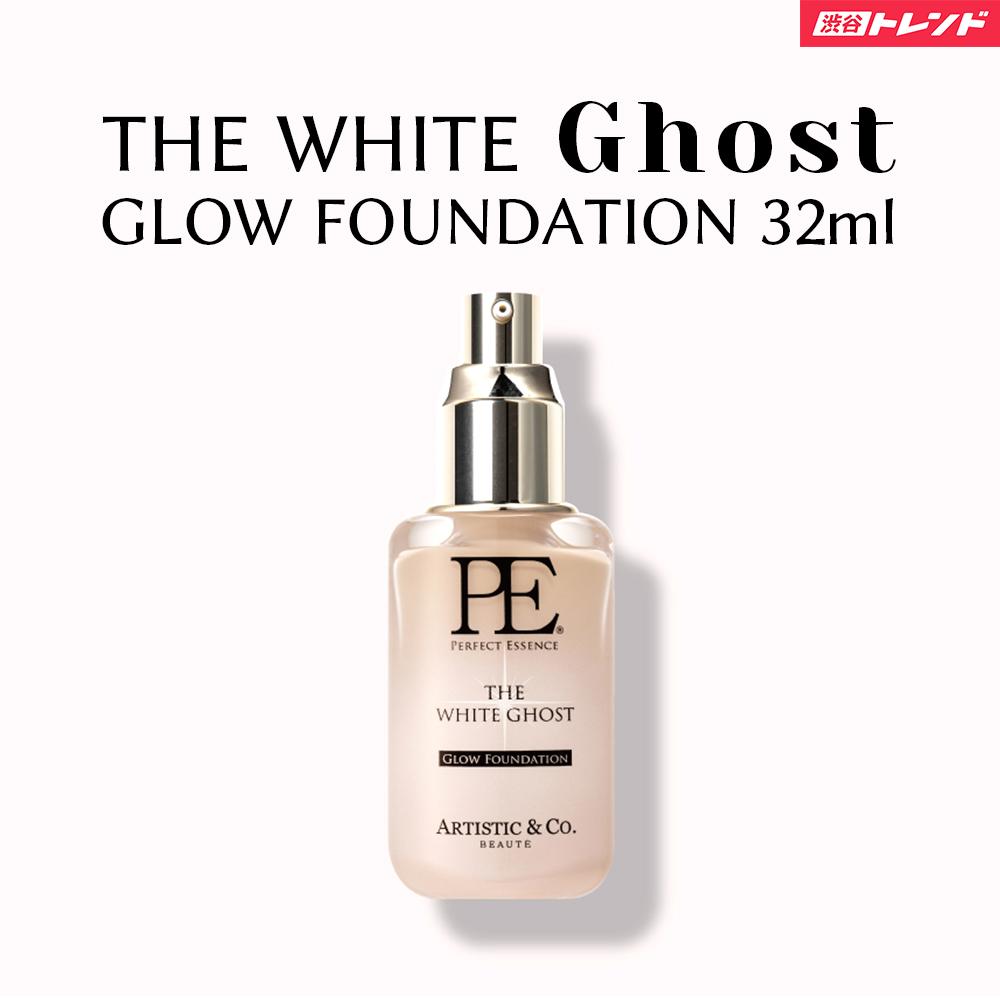 PE THE WHITE Ghost グロウファンデーション32mlザ ホワイト ゴースト ビューティー 株式会社A&C ARTISTIC&CO BEAUTE Arrivo アリーヴォ