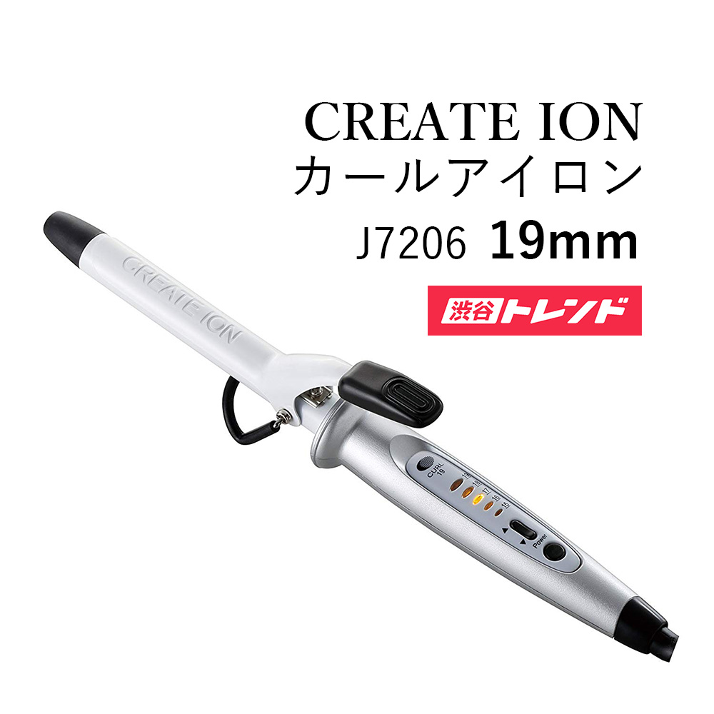 CREATE ION(クレイツイオン) カールアイロン<19mm>
