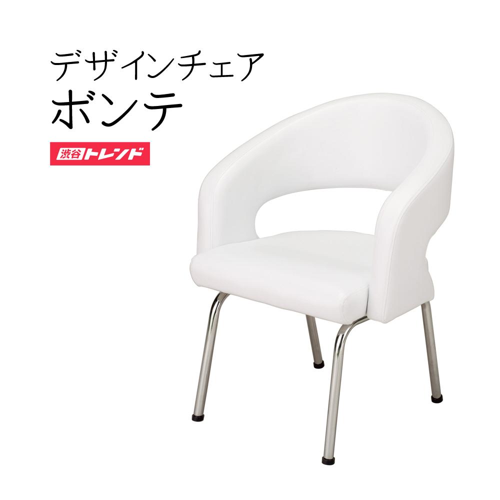 ウェイティングチェア | ボンテ デザインチェア ゲストチェア シンプル イス いす 椅子 白 ホワイト