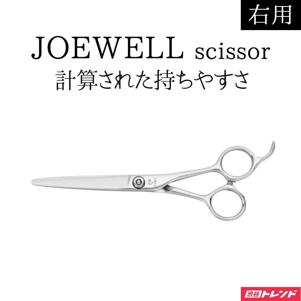 シザーズ はさみ ハサミ ジョーウェル JF-550 JF-600 エクステ市場おすすめ
