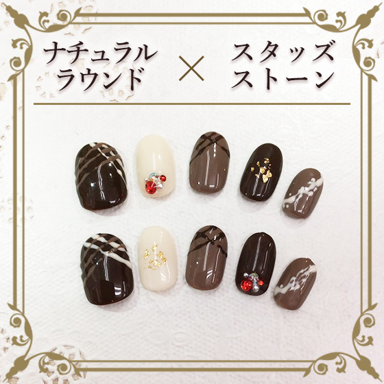 Shibuya Trend With One Set Of Nail Tip Handmade Charge Account Nail