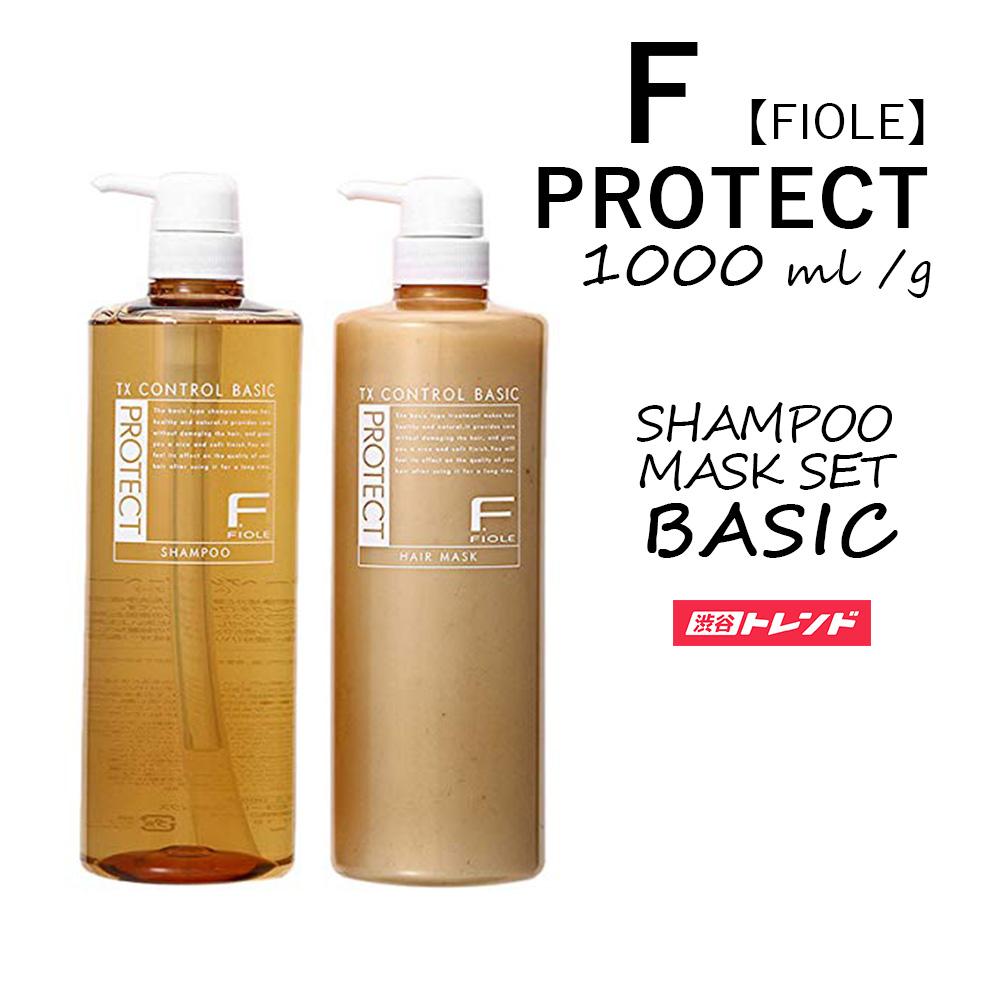 【Fプロテクト】 シャンプー1000ml&マスク1000g セット <SB×MB> FIOLE F PROTECT ベーシック フィヨーレ ヘアケア