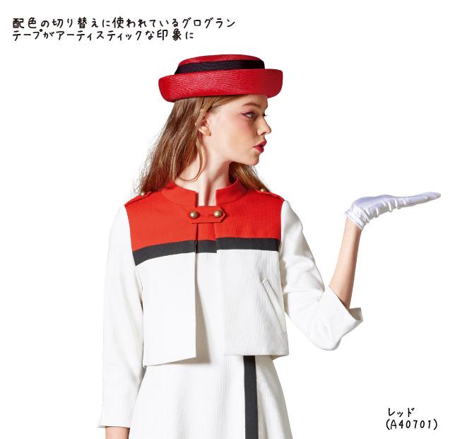 新しいレトロポップなデザインのジャケット【7号~13号】