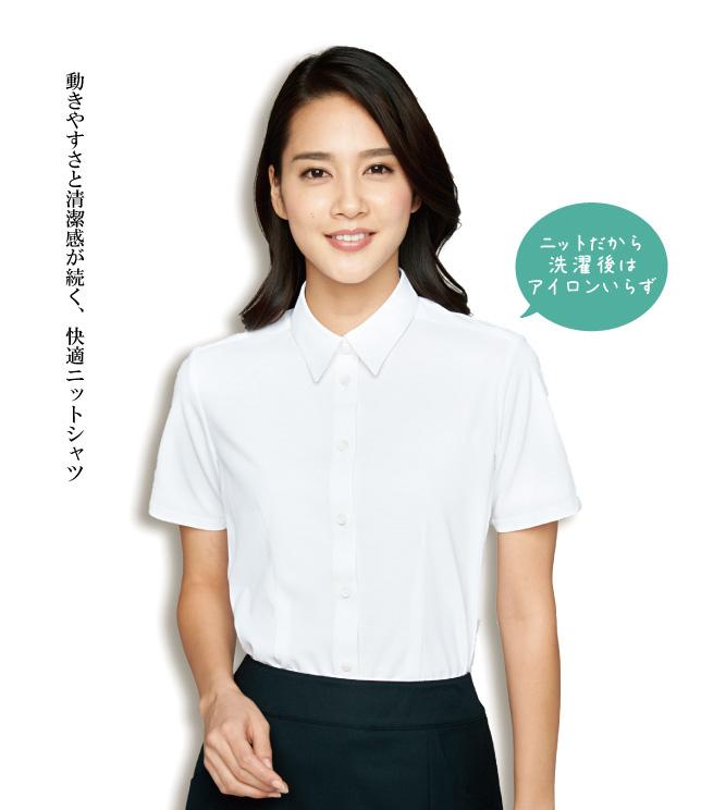 【大きいサイズ】動きやすさと清潔感が続く、快適ニット半袖シャツ【19号~23号】【メール便不可】