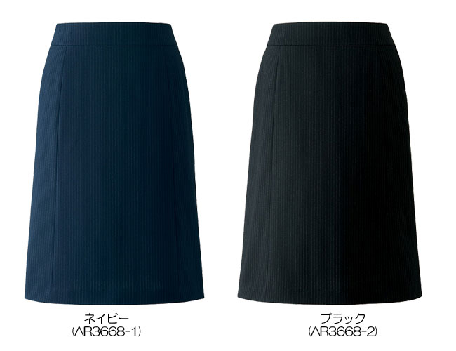 ミスティーストライプスカート(ネイビー/ブラック)【19号~23号】【送料無料】
