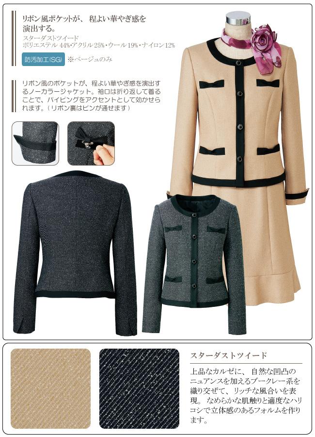 【大きいサイズ】リボン風のポケットノーカラージャケット(ブラック/ベージュ)【19号~23号】【送料無料】