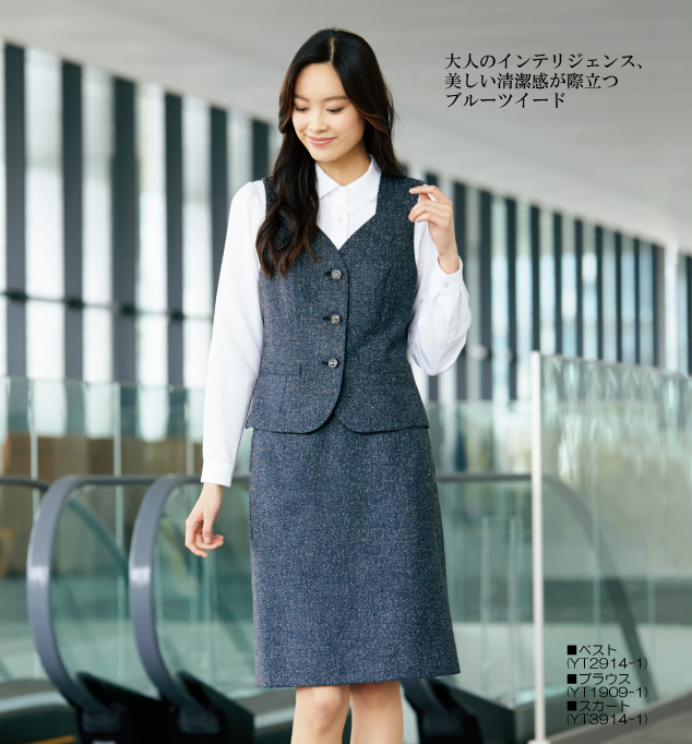 清潔感際立つブルーツイードのタイトスカート【5号~17号】【メール便不可】