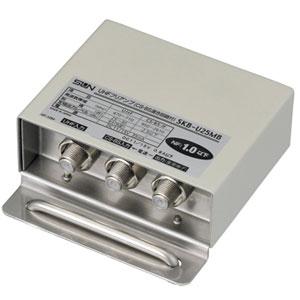 【送料無料】サン電子 ステンレス筐体UHFプリアンプ SKB-U25MB【smtb-u】
