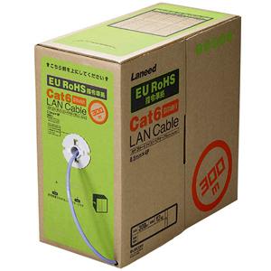 【送料無料】エレコム ELECOM EU RoHS指令準拠 カテゴリー6 LANケーブル[300m] LD-CT6/BU300/RS