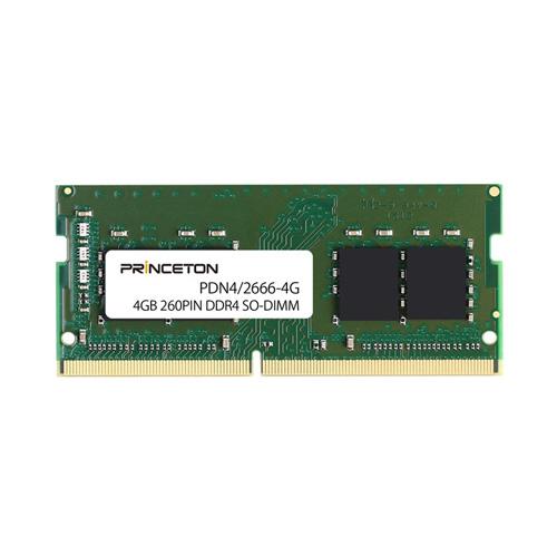 【送料無料】プリンストン PRINCETON DOS/V対応メモリーモジュール 増設メモリ 4GB DDR4-2666 260PIN SODIMM PDN4/2666-4G
