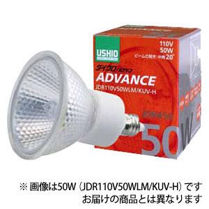 【送料無料】【まとめ買い】ウシオ USHIO ダイクロハロゲン ADVANCE 30W 10度 10個 JDR110V30WLN/KUV-H