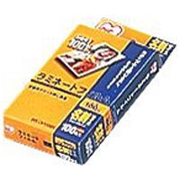 5980円(税込)以上で送料無料&追加で何個買っても同梱0円 アイリスオーヤマ ラミネートフィルム 名刺サイズ 100枚入 LZ-NC100