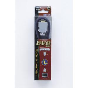 5980円(税込)以上で送料無料&追加で何個買っても同梱0円 ELPA DVDD端子-Dタンシ 2M DV-301