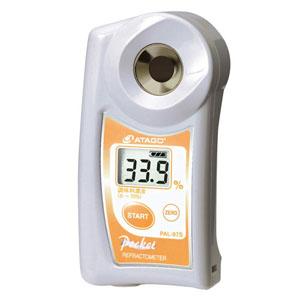 【送料無料】ATAGO アタゴ デジタル ポケット調味料濃度計 PAL-97S BNU2101