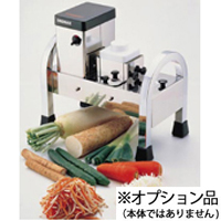 【送料無料】ドリマックス マルチ千切りDX-80用 千切盤 2×2mm CMI07002