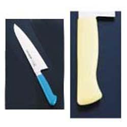 【送料無料】長谷川化学工業 ハセガワ抗菌カラー庖丁 牛刀 21cm MGK-210 イエロー AKL0921YE