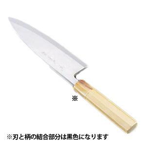 【送料無料】堺孝行 シェフ和庖丁 銀三鋼 出刃 19.5cm ASE04038