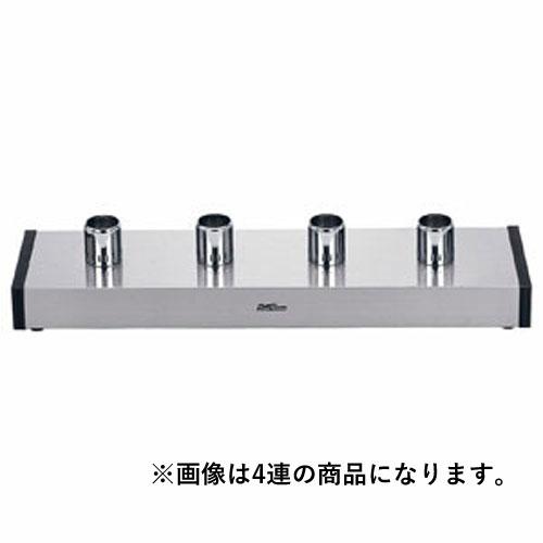 【送料無料】山岡金属 サイフォンガステーブル SSH-503S D 3連 都市ガス(12・13A対応) FSI015