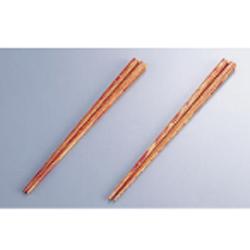【送料無料】木箸 京華木 チャンプ (50膳入) 19.5cm RHS45019