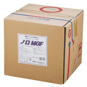 【送料無料】ウイルス対応アルコール製剤 ノローMGF 18kg XAL6102【smtb-u】