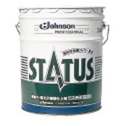 【送料無料】ディバーシー 高耐久・高光沢樹脂仕上剤 ステイタス 18L KST13【smtb-u】