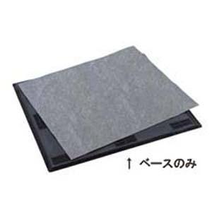【送料無料】テラモト 吸油マット用ベース 900×1500 KKY3002