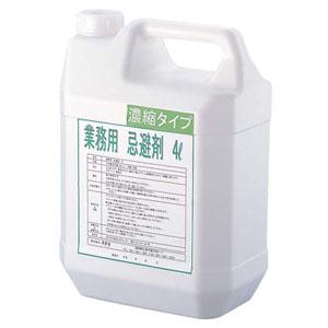 【送料無料】業務用 忌避剤 4L(濃縮液) XKH0101【smtb-u】