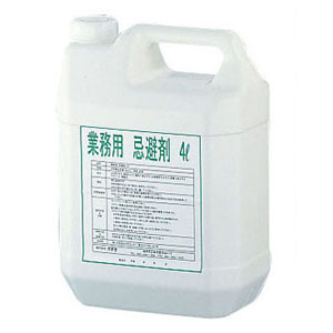 【送料無料】業務用 忌避剤 4L(通常液) XKH0201【smtb-u】