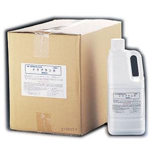 【送料無料】食器厨房器具用漂白洗浄剤 メラブランカ MB-03(2kg×6袋入) XSV7201【smtb-u】