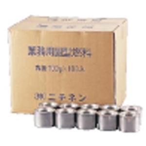 【送料無料】業務用固形燃料(開閉蓋付) 100g(100ヶ入) QKK09100