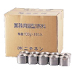【送料無料】業務用固形燃料(開閉蓋付) 200g(60ヶ入) QKK09250