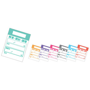 【送料無料】キッチンペッタ(100枚綴・100冊入) ウィークリー パープル XPT4103