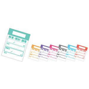 【送料無料】キッチンペッタ(100枚綴・100冊入) ウィークリー ブルー XPT4106